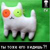http://fantasyflash.ru/avatar/happy/image/happy5.jpg